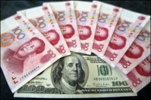 China Currency RMB or Renminbi is also called Yuan