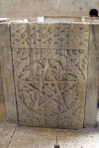 Illuminati-Symbol-Pentagram-Temple-of-Jupiter