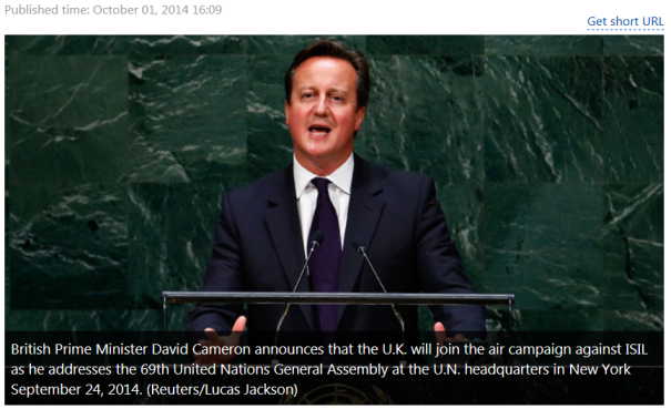 British Prime Minister David Cameron at UN