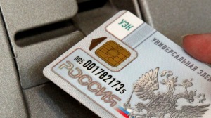 Help Us Assemble More Puzzle Pieces Russia-national-payment-system-si