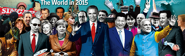 2015 World Governance