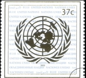 United Nations' postal stamp