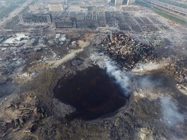 5 Tianjin Blast