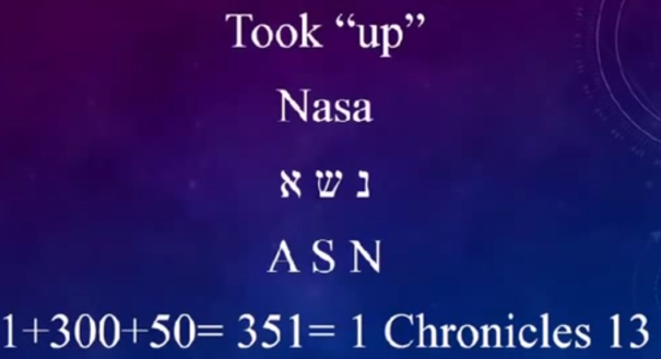 1 Nasa in hebrew means To Deceive Greatly