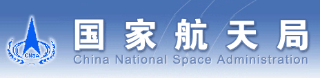 China National Space Administration (CNSA)