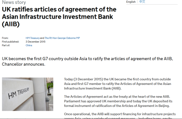 UK becomes the first G7 country outside Asia to ratify the articles of agreement of the AIIB