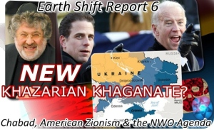 newest-new-khazarian-khaganate