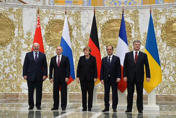 Minsk Summit