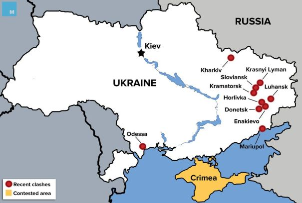 2016 Kiev and NATO Ukraine Strategy map