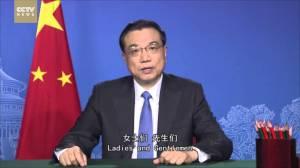 2016_G20 H E Li Keqiang