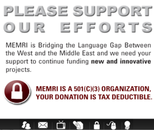 If you find this clip, and others similar to it, to be important, please consider making a donation to the MEMRI TV Project now. MEMRI is a 501 (c)(3) and all donations are tax deductible.