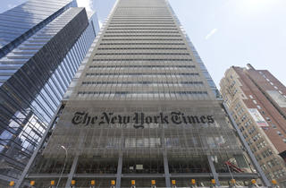 One of New York City's ugliest buildings, the NYTimes news headquarters.