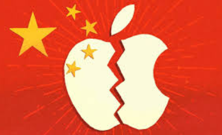 Apple agree to China Censorship policy.